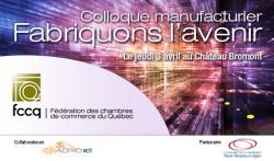 banniere-pg-html-colloque-Bromont